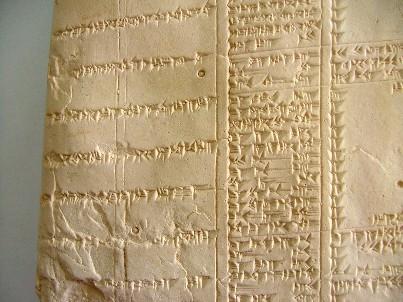 Assyrian law