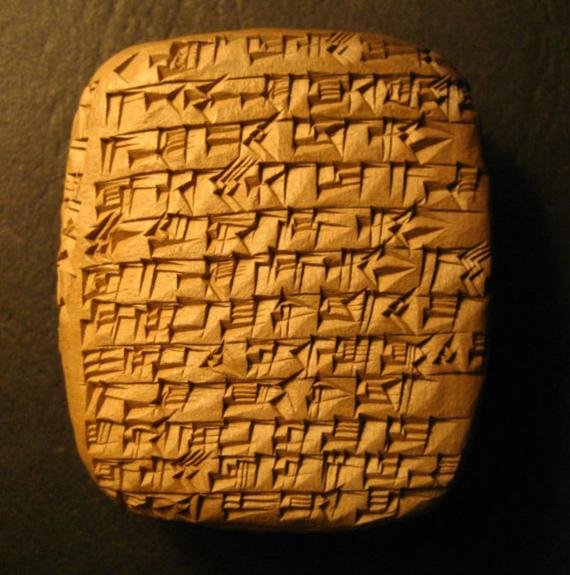 ancient clay tablets seals and artifacts from ancient mesopotamia